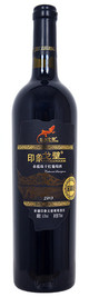 Changji City Yinxiang Gebi Wine, Impression Gobi Organic Cabernet Sauvignon, Changji, Xinjiang, China 2014
